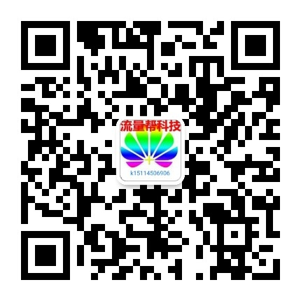 mmqrcode1532322164168.png